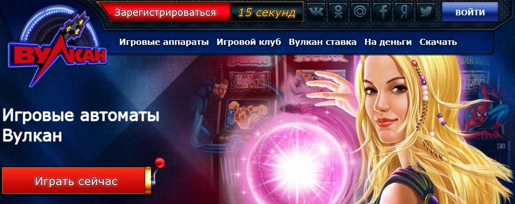 vtem news box
