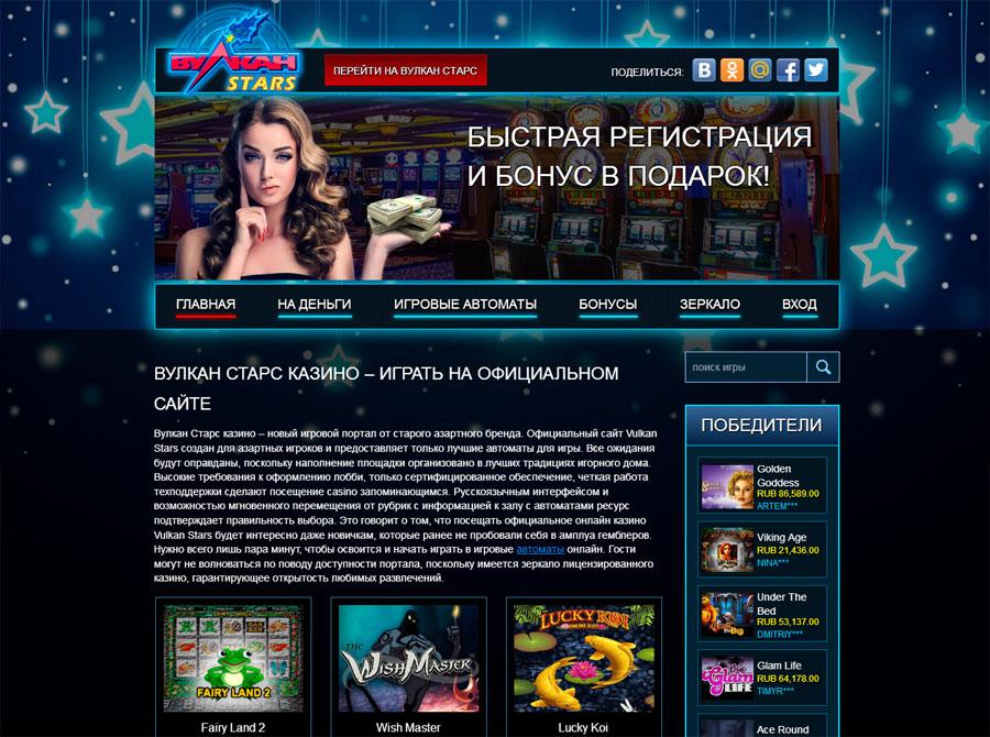Обновить игру world poker